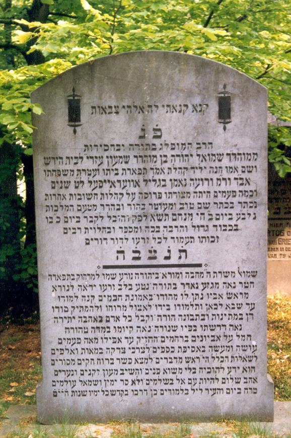 Steen op het graf van rabbijn Samuel Hirsch op de joodse begraafplaats in Zwolle